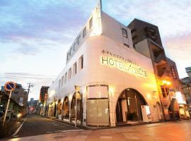 Hotel AreaOne Miyazaki City, Миядзаки