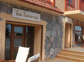 Veski Külalistemaja, Kantküla