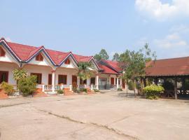 Xaypaseuth Guesthouse, Savannakhet