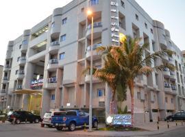 Palm Towers, Jidá