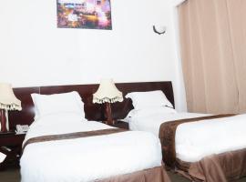 AG Palace Hotel, Addis Ababa