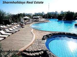 Sharm Holidays Real Estate, Шарм-эль-Шейх