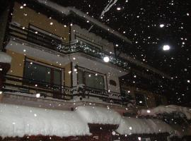 Guest House Planinski Zdravets, Bansko