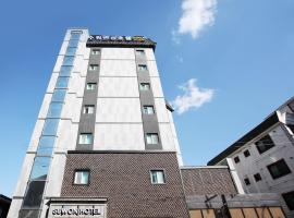 New Suwon Hotel, 水原市
