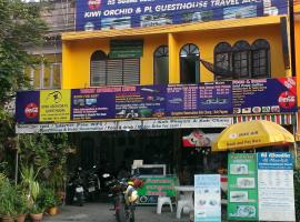 Kiwi Orchid & PL Guesthouse, Ranong