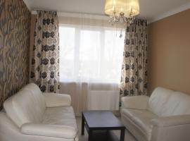 Arlin apartments, Rīga
