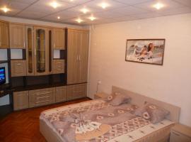 Solitude Apartment, Chişinău