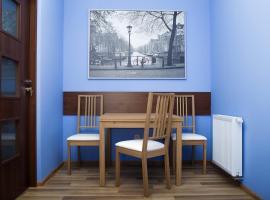 Apartament Serwis, Cracóvia