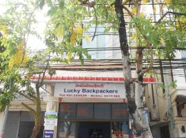 Lucky Backpacker Hostel, Vientiane