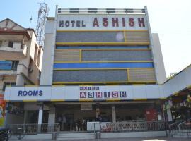 Hotel Ashish, Bharūch