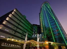 Lake View Hotel, Pekin