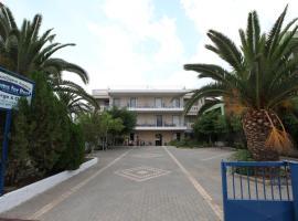George Chrysa Apartments Kandia, Kándia