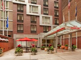 Hampton Inn Manhattan-35th Street/Empire State Building, Nowy Jork
