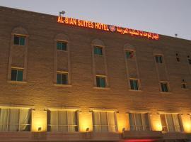 AL Bian Suites Hotel, Rabigh