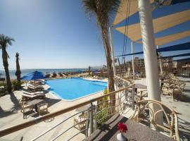 Shams Prestige Abu Soma (Adults Only), Hurghada