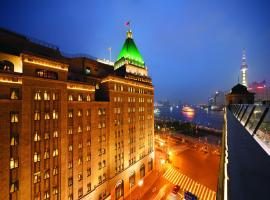 Fairmont Peace Hotel On the Bund, Shanghái