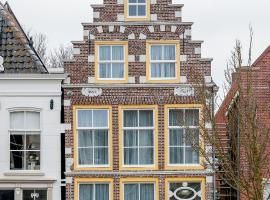 Boutique Hotel De Eilanden, Harlingen