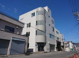 Otaru Ekimae Guest House Ito, Otaru