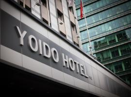 Yoido(Yeouido) Hotel, Seul