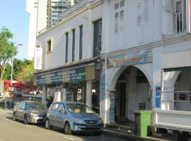 MKS Backpackers Hostel - Cuff Road, Singapore