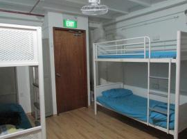 MKS Backpackers Hostel - Campbell Lane, Singapour