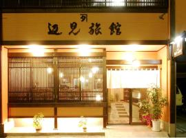 Henmi Ryokan, Hakodate