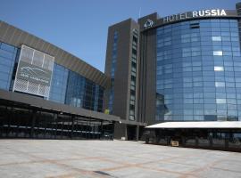 Hotel Russia & Spa, Skopje