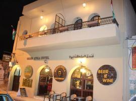 Queen Ayola Hotel, Madaba