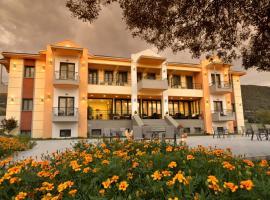 Filoxenia Hotel, Ioánnina