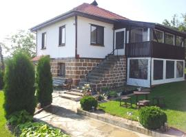Guest House Relax, Dŭbravka