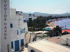 Studios Naxos, Naxos Chora