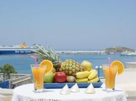 Athina Apartments Naxos Town, Naxos Chora