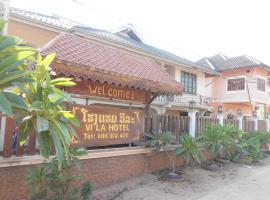 Vila Hotel, Louang Namtha