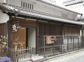 Female-Only Guesthouse Tomari-ya, Tondabayashi