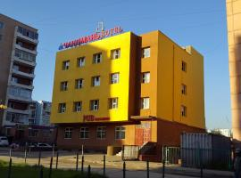 Chandmani Hotel&Tour, Улан-Батор
