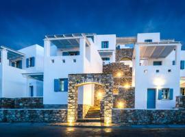 Aelia Studios, Aegiali