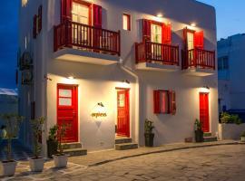 Orpheas Rooms, Miasto Mykonos