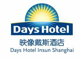 Days Hotel Insun Shanghai, Шанхай