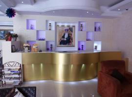 Dar Al Deyafa Hotel Apartment, Maskat