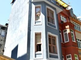 Fener Suit, Стамбул