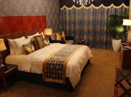 Al Madinah Harmony Hotel, Medyna