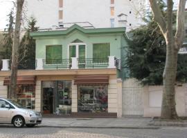 Apartment Center, Пловдив
