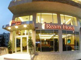 Ream Hotel, 安曼