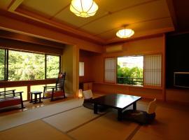 Yusakaso, Hakone