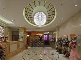 Guangzhou Heng He Hotel, Kanton
