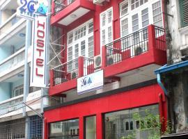 20th Street Hostel, Yangon