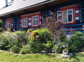 Zdiar Holiday Cottage, Ždiar