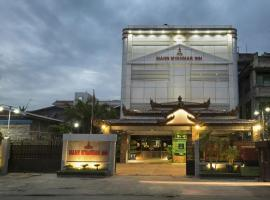 Mann Myanmar Inn, Mandalay
