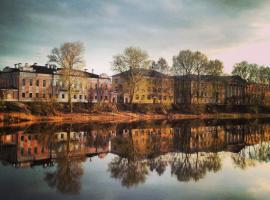 Apartment Milin Dom, Vologda