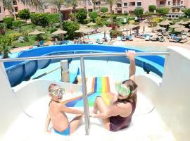Rehana Sharm Resort - Aquapark & Spa, Шарм-эль-Шейх